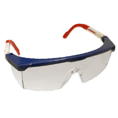 Retriever/Retriever II Eyewear